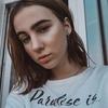 Алиана, 17, г.Новокузнецк