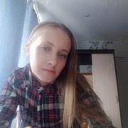 Яна Папырина, 17, г.Киров