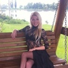 Виктория, 38, г.Покровск