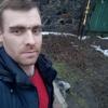 Максим, 33, г.Днепр