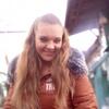 Татьяна, 29, г.Купянск