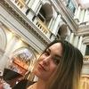 Анна, 30, г.Запорожье