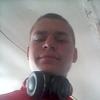 сергей, 21, г.Зарайск