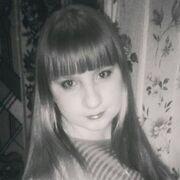 Логутова Ольга, 27, г.Райчихинск