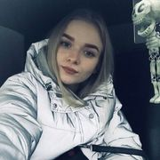 Анастасия 20 лет (Стрелец) Астрахань