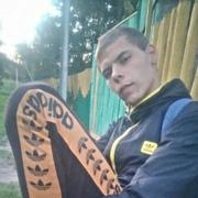 Дмитрий 21 Слоним