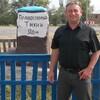 Михаил, 43, г.Курган