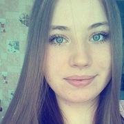 Лаура, 21, г.Холмск