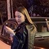 Галина, 21, г.Краснодар