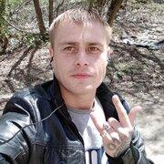 Ivan 34 Горловка