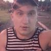 Denis, 21, г.Тайга