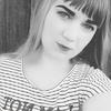 Ксения, 18, г.Заозерный
