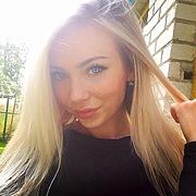 Елена, 22, г.Ленинск-Кузнецкий