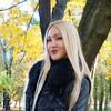 Александра, 30, г.Киев