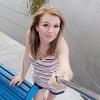 Yuliya, 30, Rozdilna