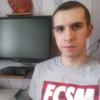 Дмитрий, 25, г.Сим
