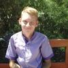 Степан, 20, г.Атырау