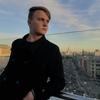Сергей, 19, Лисичанськ