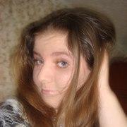 Надюшка, 26, г.Балтийск