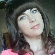 Виктория, 27, г.Кавалерово