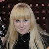Катерина, 30, г.Томск