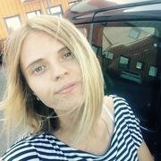 Анжелика, 25, г.Штутгарт