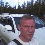 Александр 49 Усть-Кут