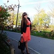 Наталья, 27, г.Волоколамск