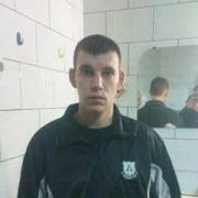 александр 37 Нижний Новгород