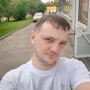 Ноу нейм 70 Красноярск