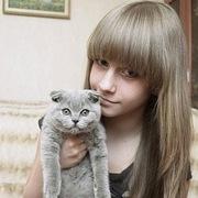 Настя, 28 лет, Лев