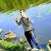 Абубакр 19 Краснодар