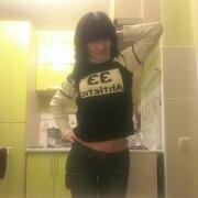 Elena, 32 года, Телец