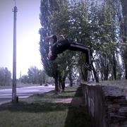 Влад 24 года (Стрелец) Павлоград