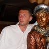 Анатолий, 34, г.Луганск