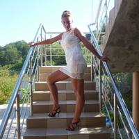 Елена, 42 года, Рыбы, Ижевск