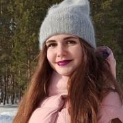 Ирина 23 Челябинск