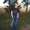 Генрих, 17, г.Иркутск