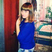 Ксения, 25, г.Артемовский