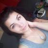 мария, 32, г.Деденево