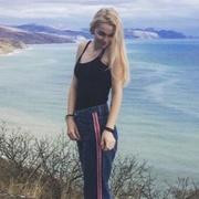 Диана, 22, г.Ялта