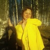 Татьяна, 47, г.Касимов