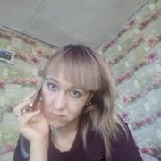 Кристина 24 Кемерово