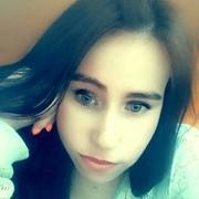 Екатерина 25 Екатеринбург