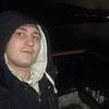 Кирилл, 26, г.Красноярск