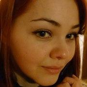 Татьяна, 30, г.Зеленодольск