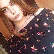 Виктория, 19, г.Таганрог