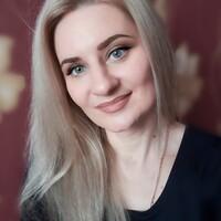 Настасья, 40 лет, Весы, Ростов-на-Дону