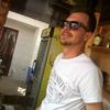 Макс, 24, г.Ашхабад