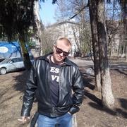 Максим 38 Москва